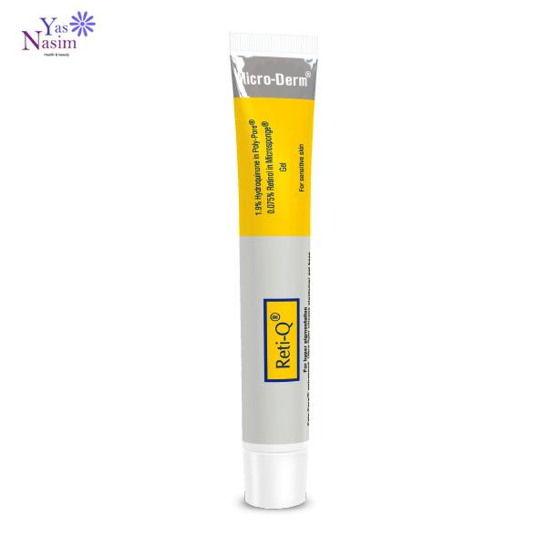 ضد لک میکرودرم پوست حساس (رتیکیو)