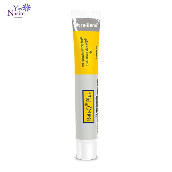 ضد لک میکرودرم پوست معمولی (رتیکیو پلاس)