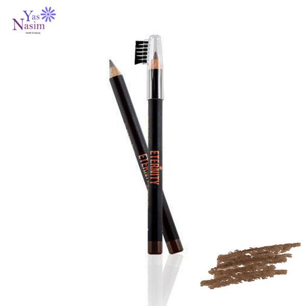 مداد ابرو اترنتی شماره 507