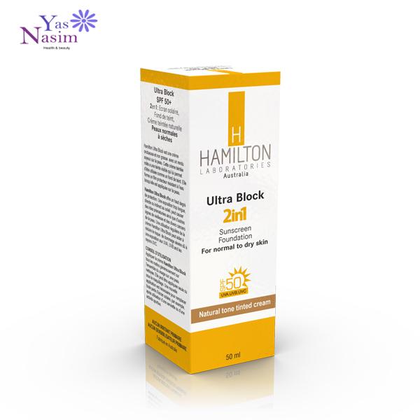 ضد آفتاب رنگ طبیعی پوست نرمال تا خشک 2در1 همیلتون