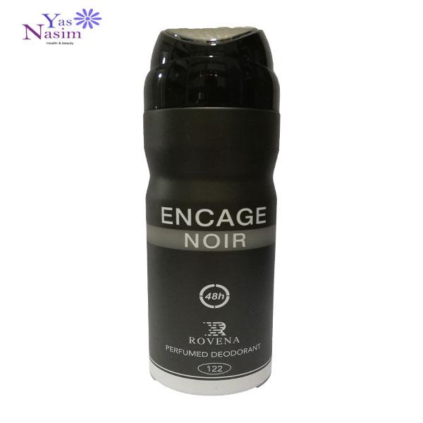 اسپری مردانه رایحه Lalique Encre Noire