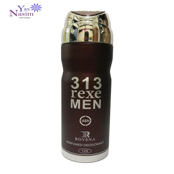 اسپری مردانه رایحه 212 Sexy Men