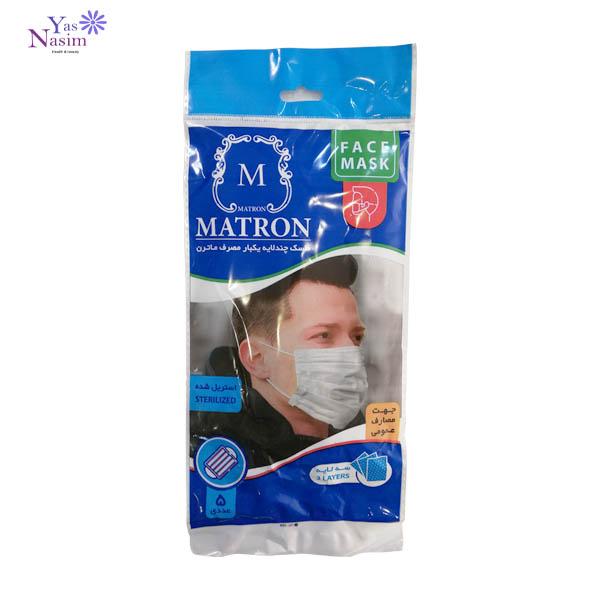 ماسک سه لایه پزشکی بسته 5 عددی