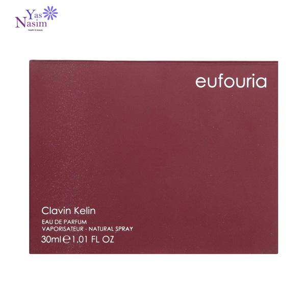عطر زنانه فلودرم کالکشن مدل Calvin Klein Euphoria
