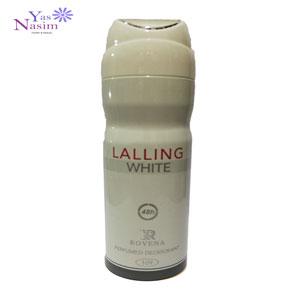 اسپری مردانه رایحه Lalique White
